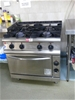 Baron Four Burner Gas Stove with Oven