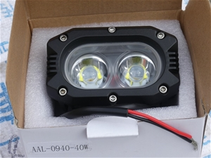 Pack of 2 AO AAL-0940 LED Lights