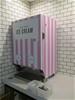 Riva Ice Cream Machine