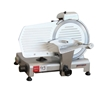Wellquip Meat Slicer Comes With Blade Sharpener