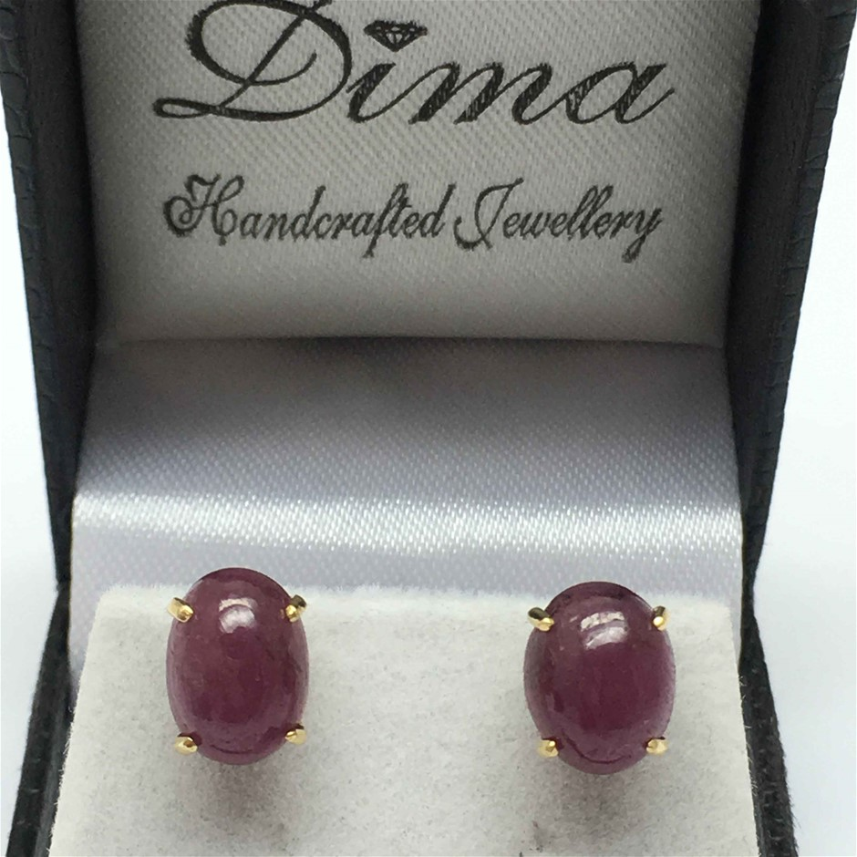18ct Yellow Gold, 8.40ct Ruby Earring