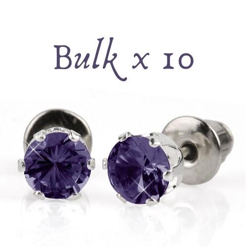 BULK PACK - 10 x 5mm Birthstone Earrings (June) - Great, Christmas Idea