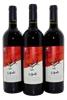 Mak Vineyards Cabernet Shiraz Merlot Franc 2004 (3x 750mL), Coonawarra