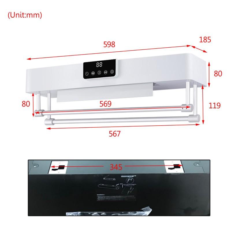 Intelligent Timer UV Sterilizer Heated Towel Dryer w/ Rails Right Left
