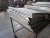 20 Trays Galvanised Iron