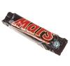 48 x Mars Bars Chocolates 53g. N.B. Best By 5/20. Buyers Note - Discount Fr