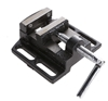 Machine Vice 60mm. Buyers Note - Discount Freight Rates Apply to All Region