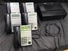 <p>NEC SL1100 Phone System </p>