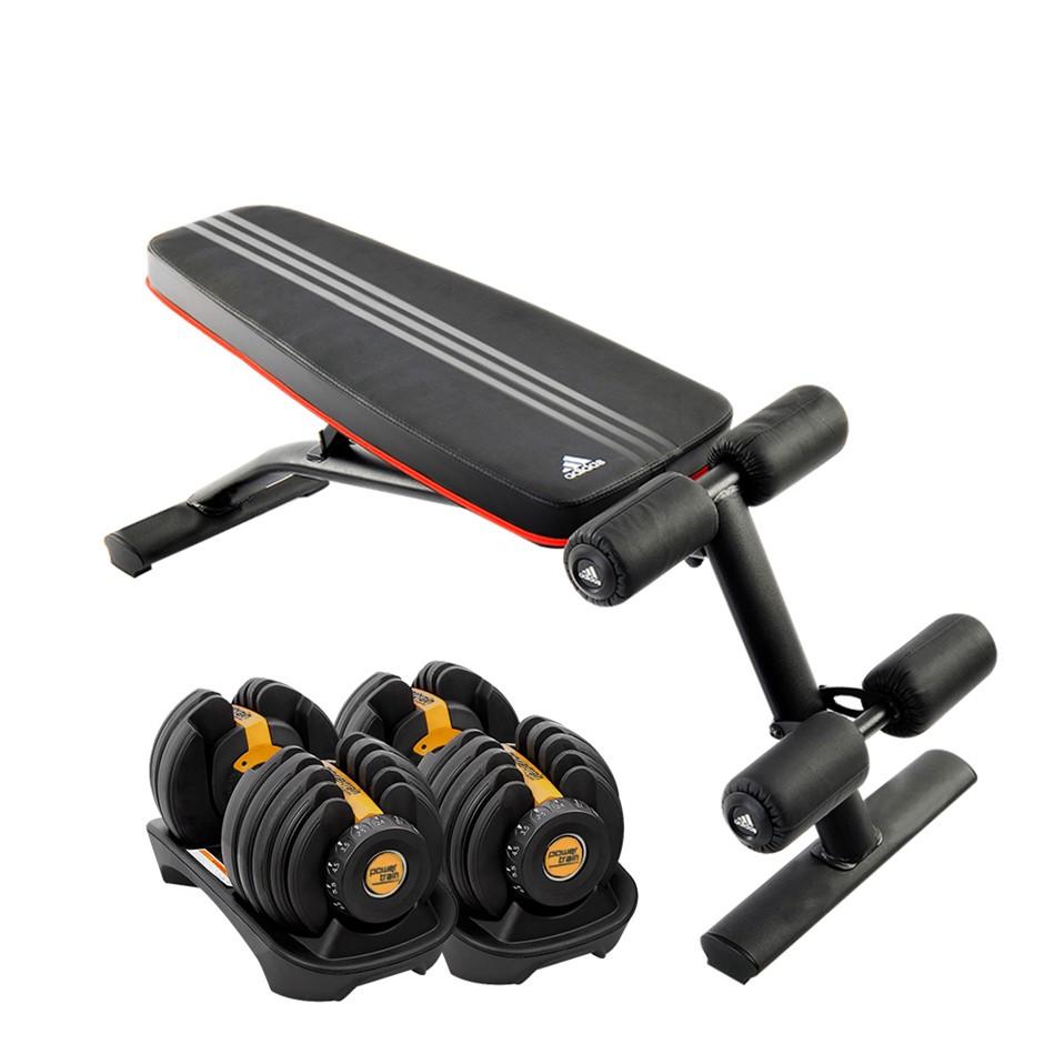 2x Powertrain 24kg Gold Adjustable Dumbbell Gym w/ 10230 Adidas Bench