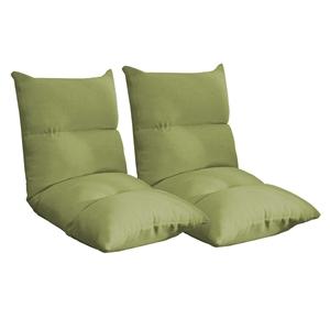 SOGA 2X Lounge Floor Recliner Adjustable