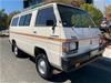 1986 Mitsubishi L300 Express 4x4 Manual Van 53,736 Kms One Owner