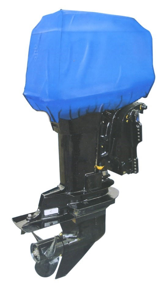 Outboard Motor Cover, Blue Polyester, (Suits 30 To 90hp) 63 x 35 x 50cm. Bu